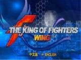 Jouer à The king of fighters wing